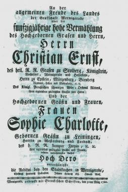 Goldene Hochzeit des Grafen ChristianErnst und Gräfin Sophie Charlotte - Stadtarchiv Wernigerode